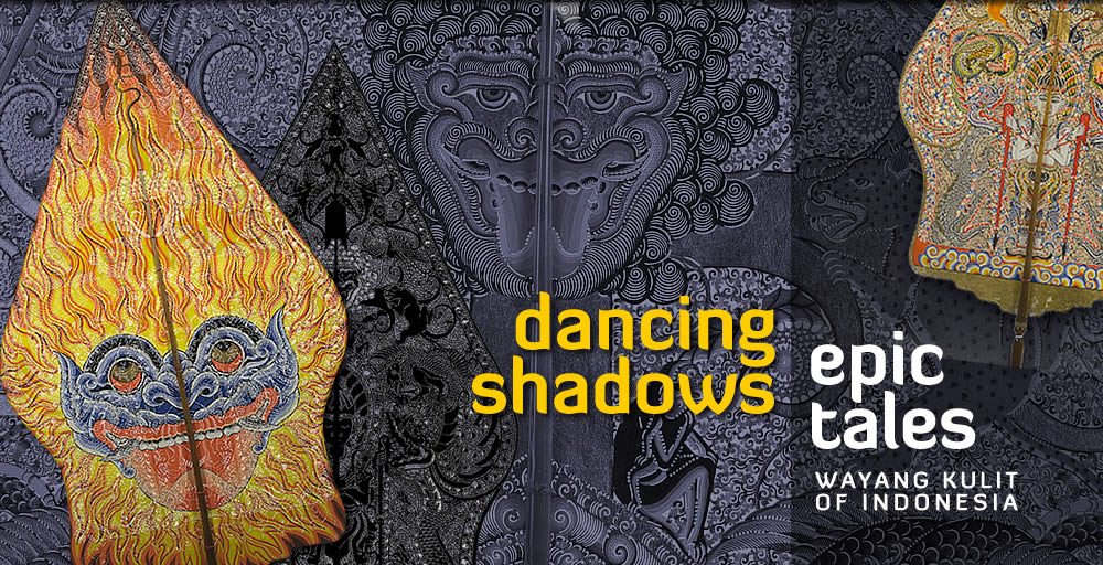 The splash page of the Dancing Shadows online exhibition